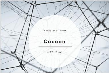 Coccon