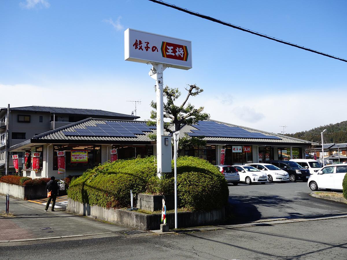 f:id:mizonokuchi:20200303173709j:plain