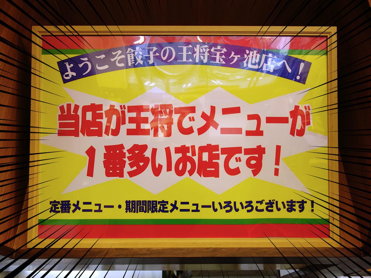 f:id:mizonokuchi:20200303174340j:plain