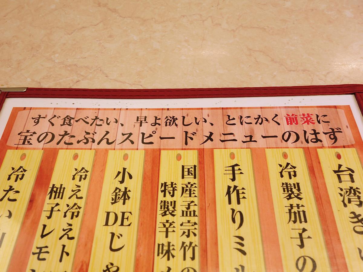 f:id:mizonokuchi:20200303175403j:plain