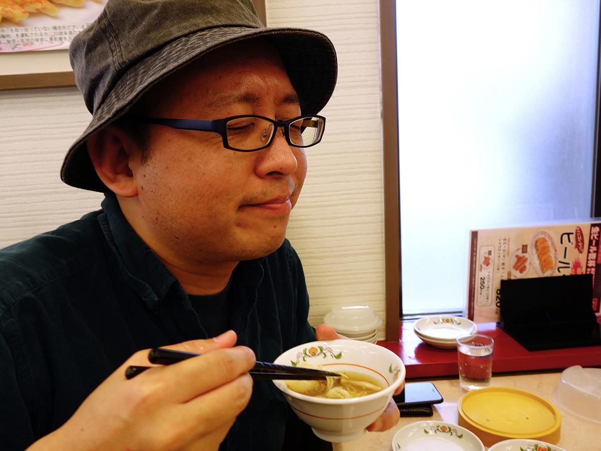 f:id:mizonokuchi:20200303193103j:plain