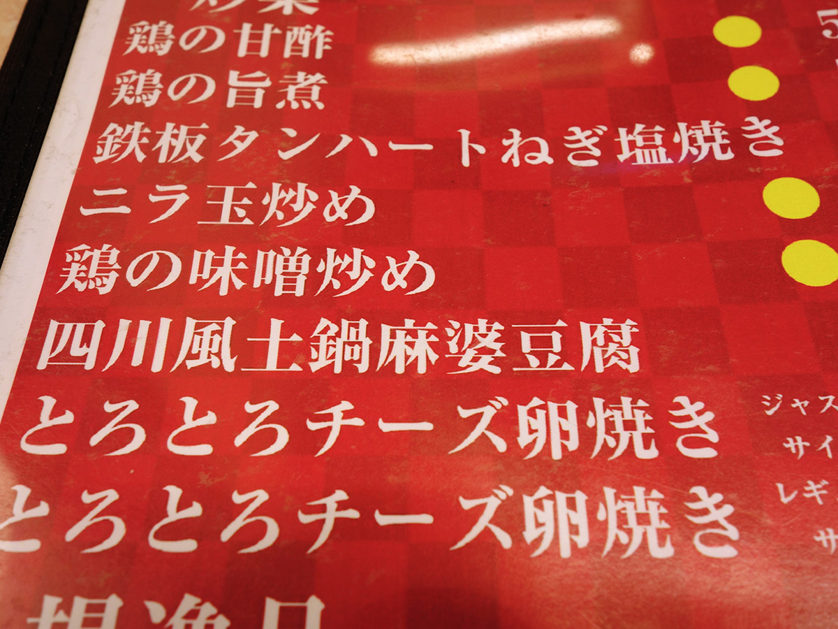 f:id:mizonokuchi:20200303203455j:plain