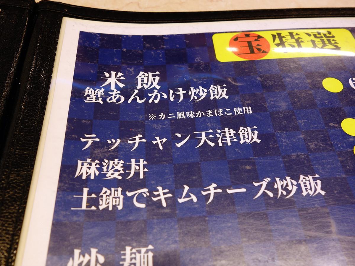 f:id:mizonokuchi:20200303205428j:plain