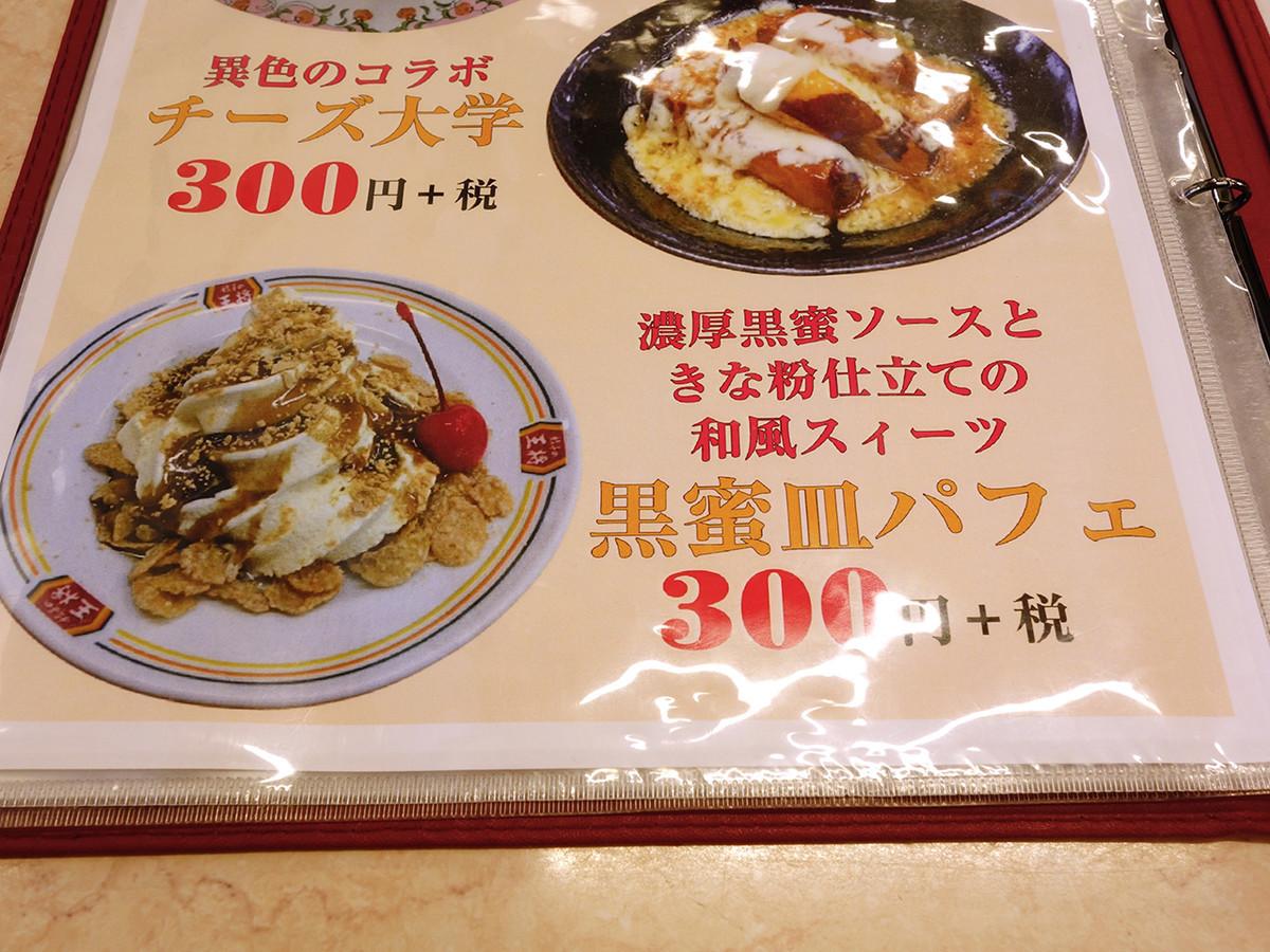 f:id:mizonokuchi:20200303212554j:plain