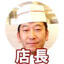 f:id:mizonokuchi:20200303225311j:plain