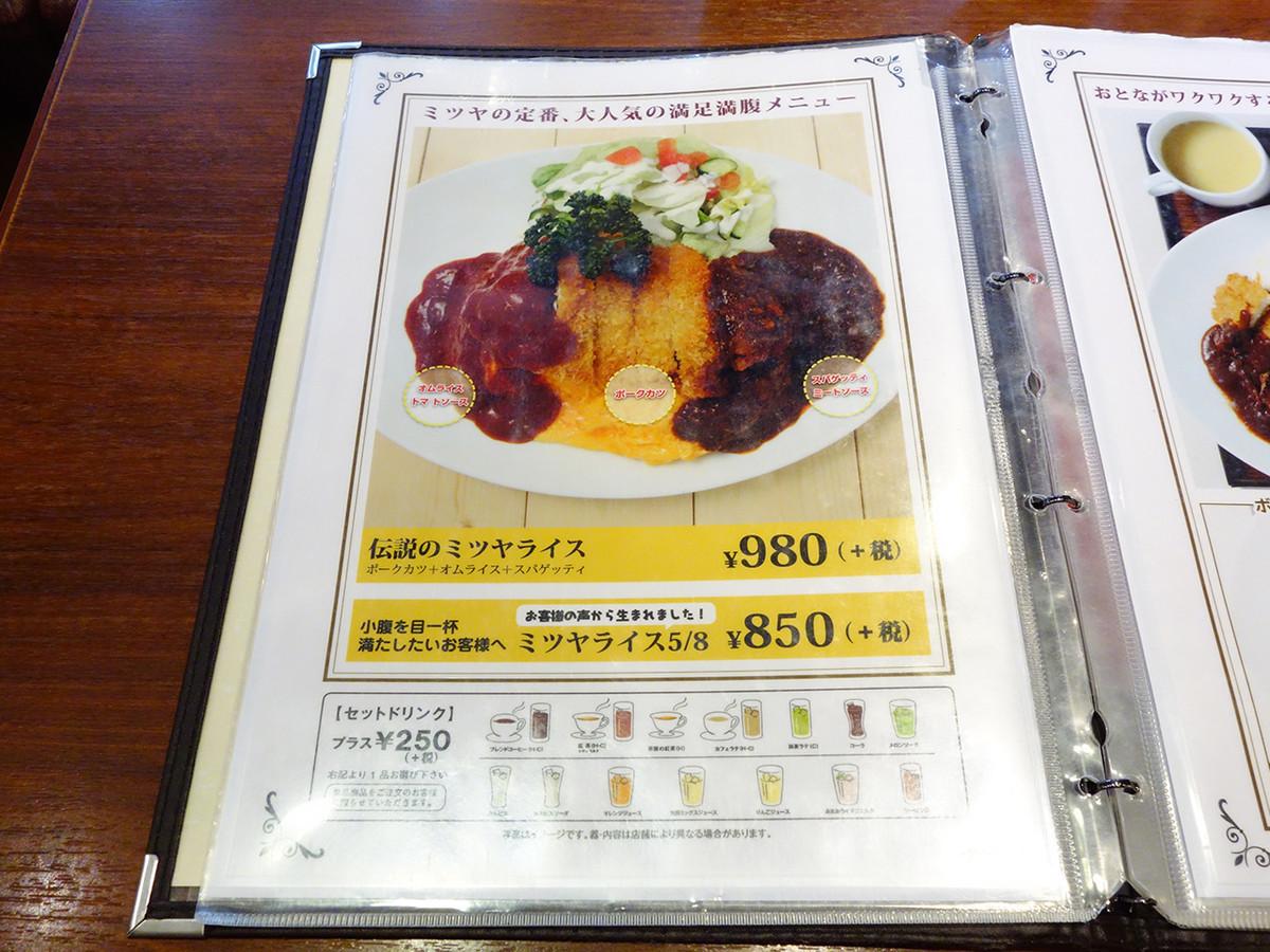 f:id:mizonokuchi:20200307025151j:plain