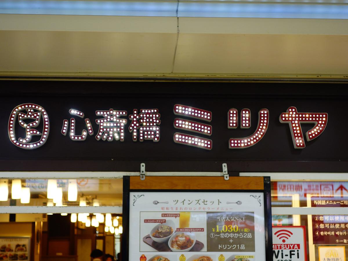 f:id:mizonokuchi:20200307033453j:plain