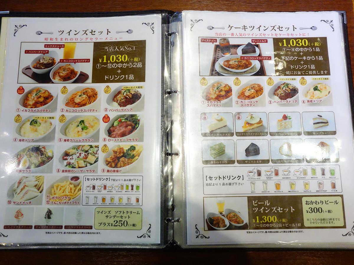 f:id:mizonokuchi:20200307033947j:plain