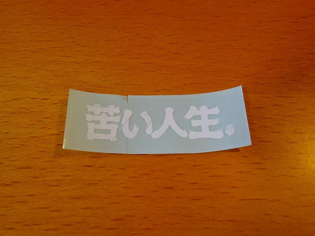 f:id:mizonokuchi:20200521143012j:plain