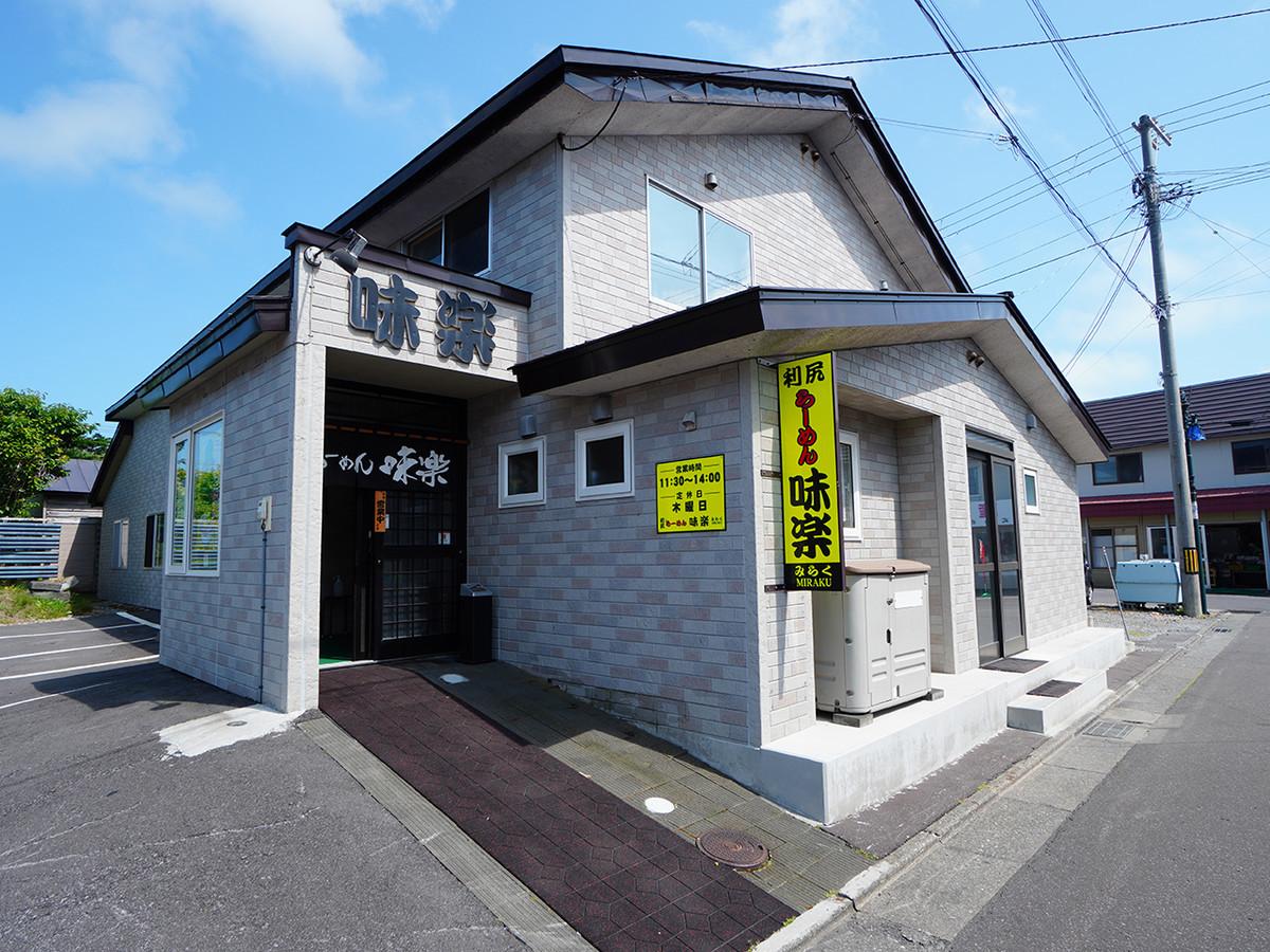 f:id:mizonokuchi:20200718132046j:plain
