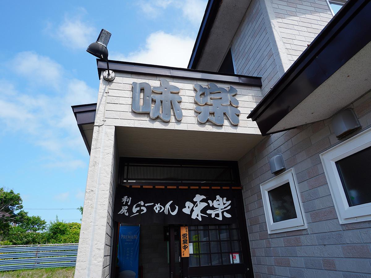 f:id:mizonokuchi:20200718132056j:plain