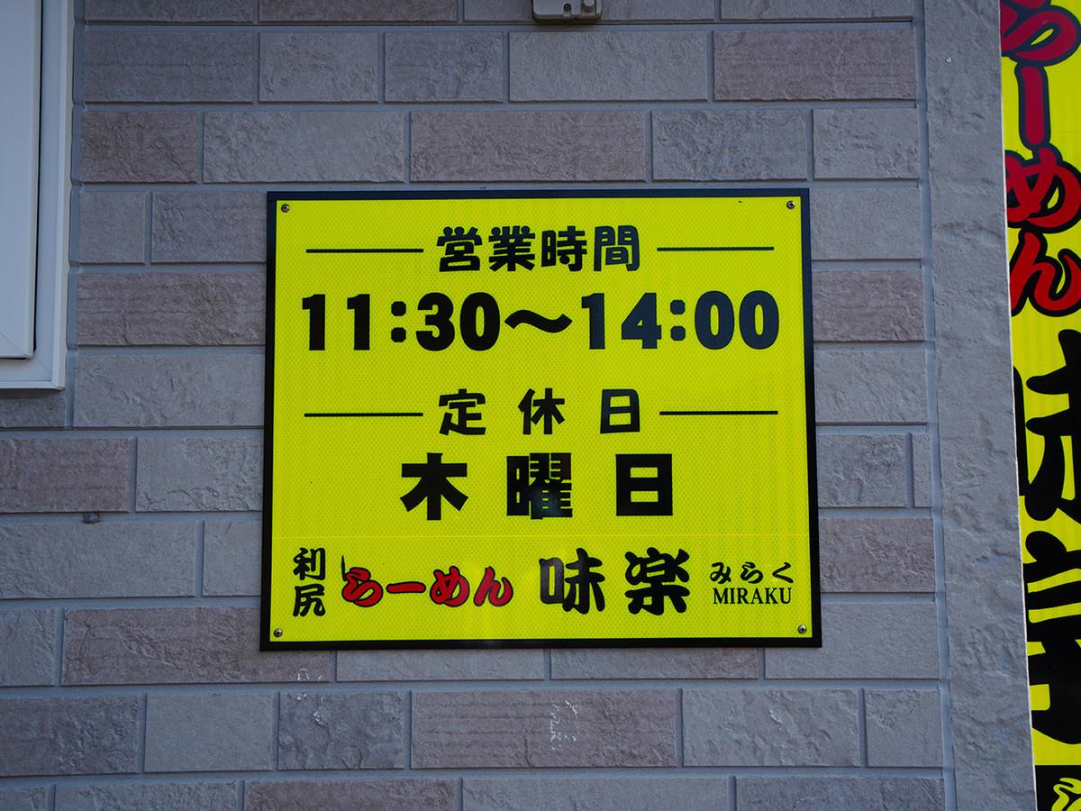 f:id:mizonokuchi:20200718132105j:plain