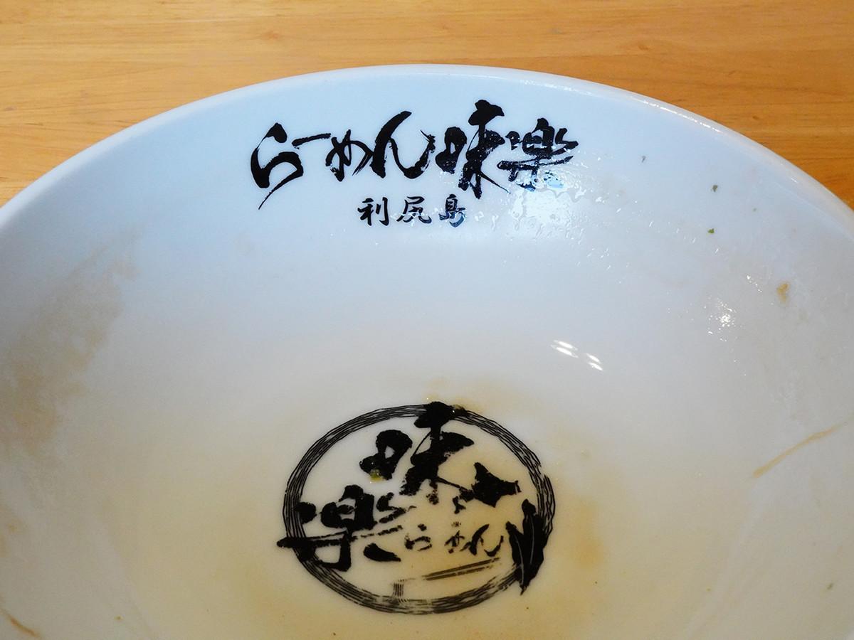 f:id:mizonokuchi:20200718135909j:plain