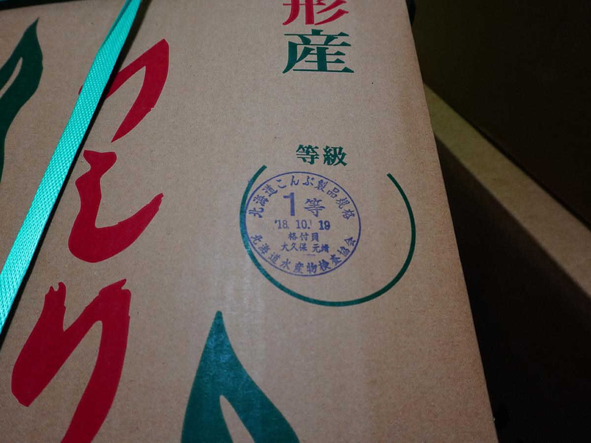 f:id:mizonokuchi:20200718141832j:plain