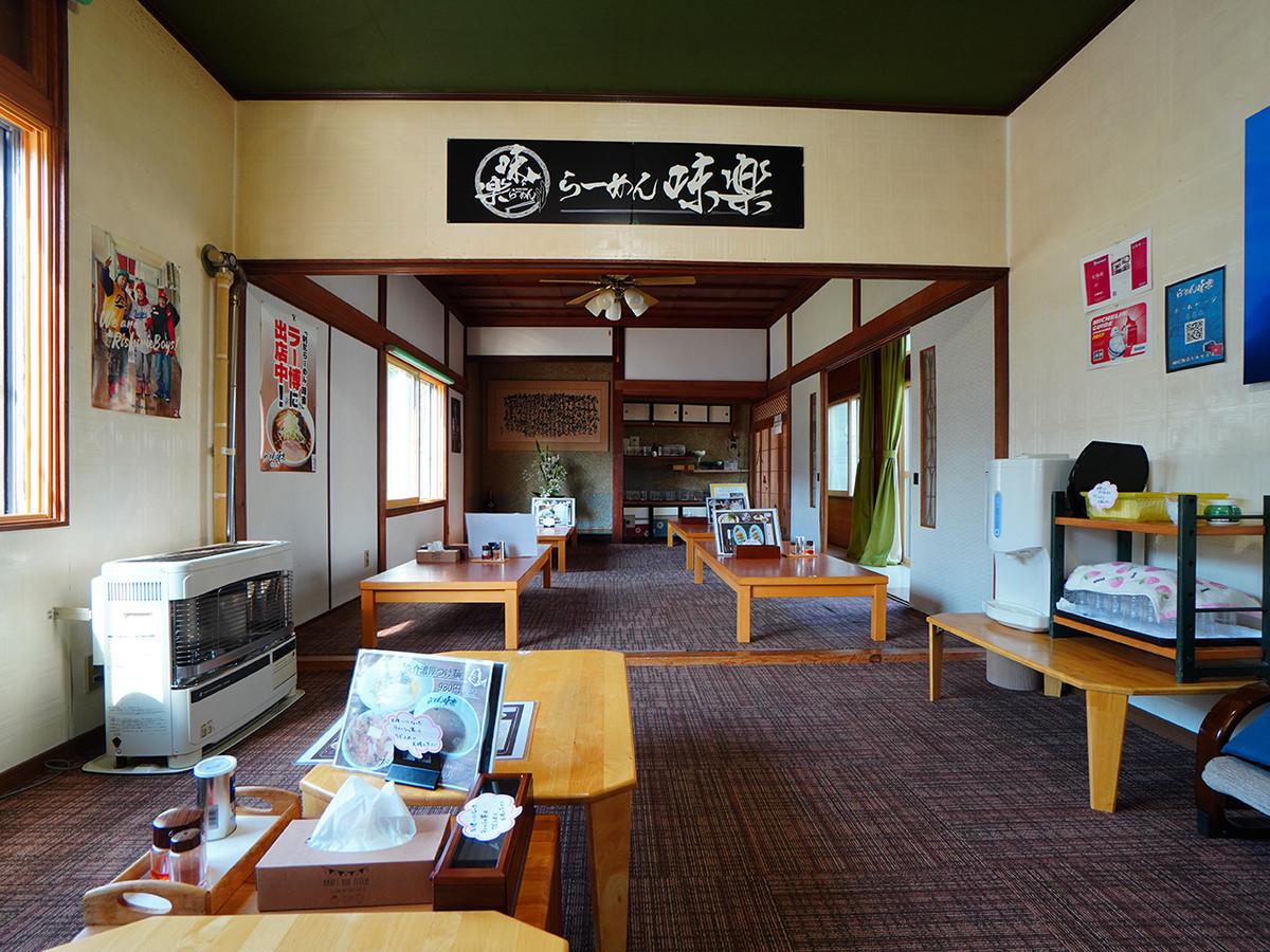f:id:mizonokuchi:20200718152811j:plain