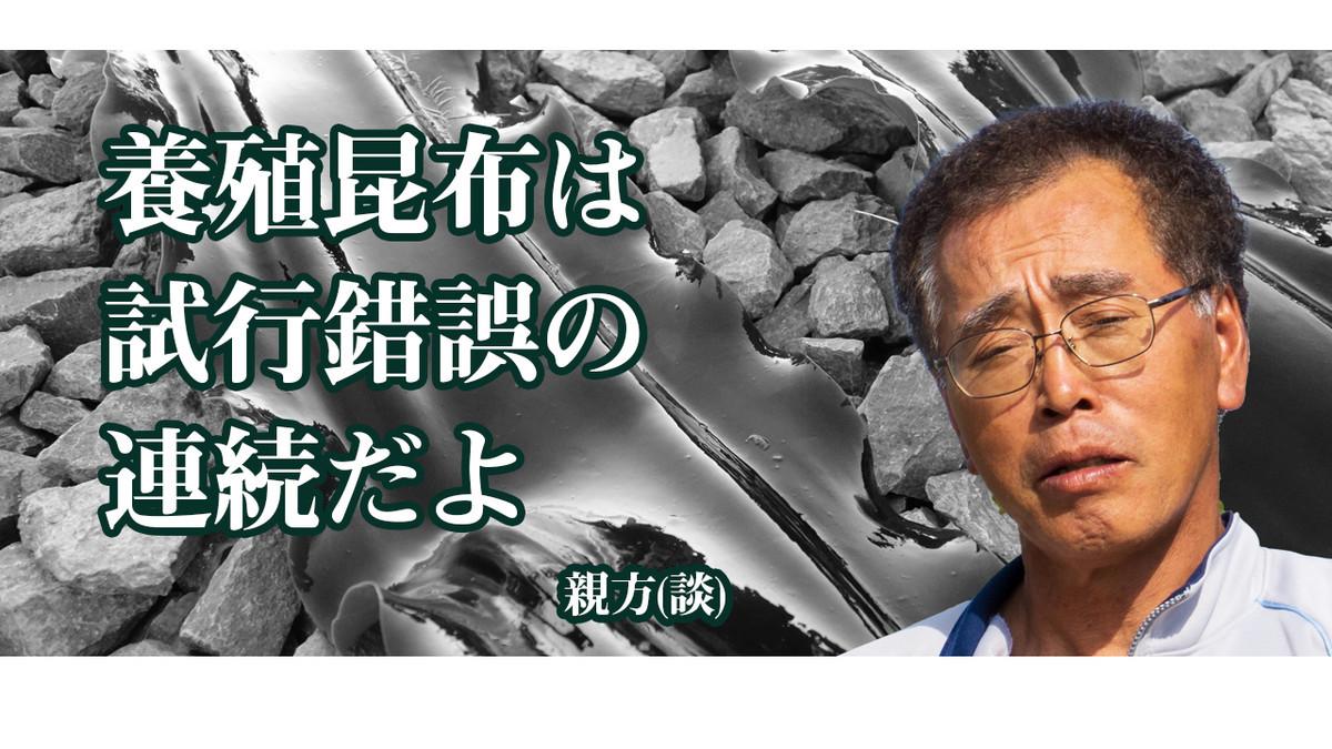 f:id:mizonokuchi:20200813221858j:plain