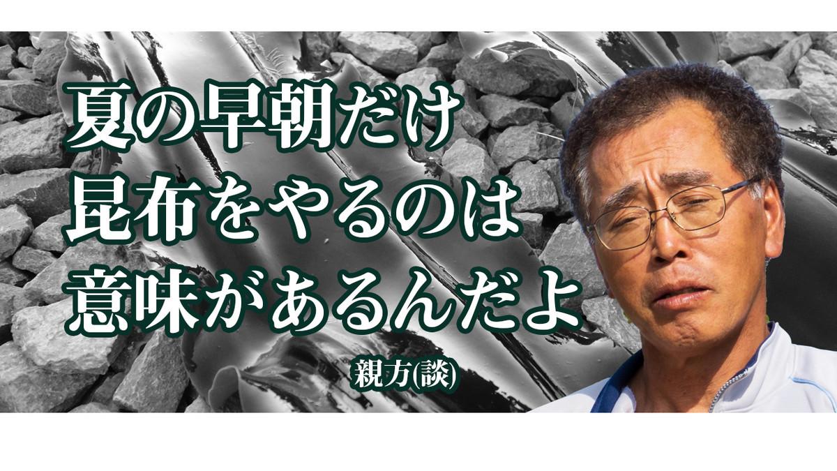 f:id:mizonokuchi:20200813233533j:plain