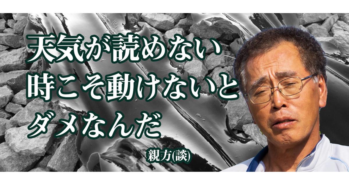 f:id:mizonokuchi:20200814004622j:plain