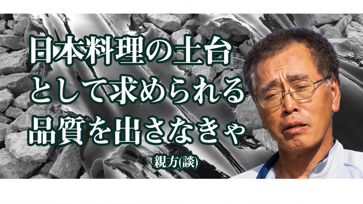 f:id:mizonokuchi:20200814020759j:plain