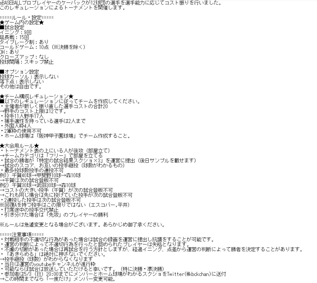 f:id:mizore_poke:20200505130110j:plain