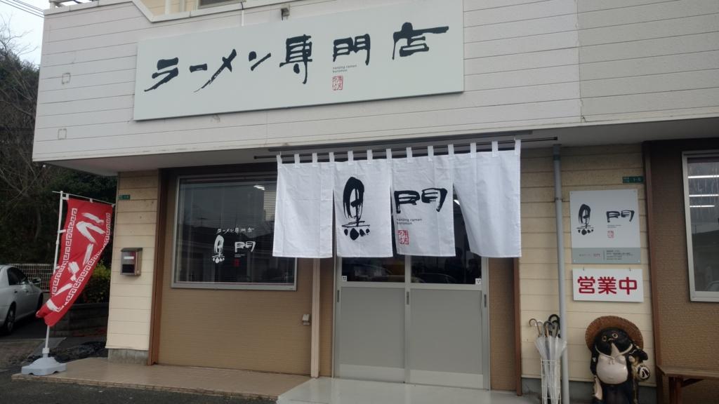 f:id:mizoyoshi:20170128174046j:plain