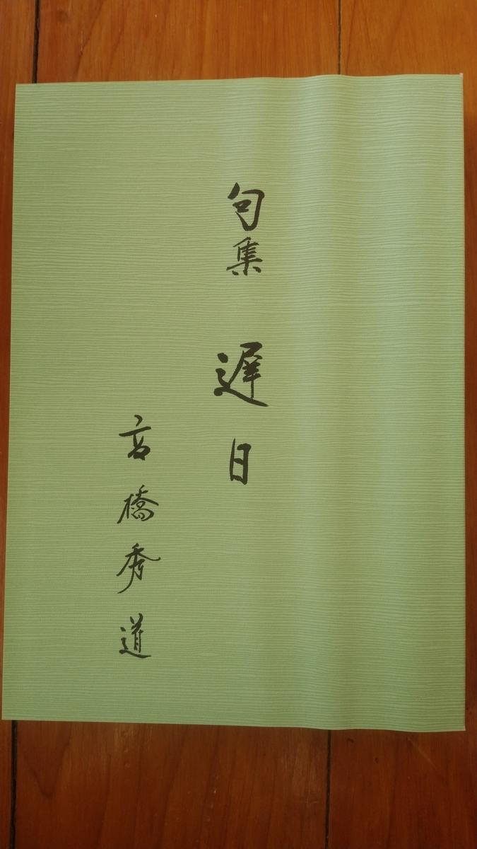 f:id:mizu-kuki:20190314223402j:plain