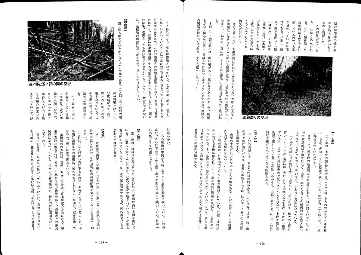 f:id:mizu-kuki:20190908130116j:plain