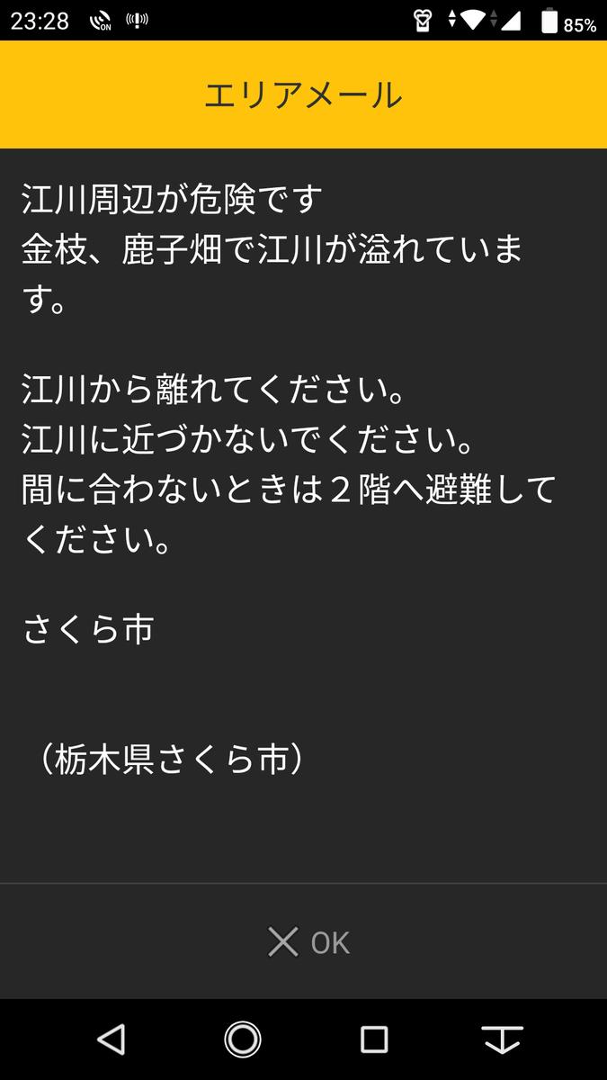 f:id:mizu-kuki:20191013190435p:plain