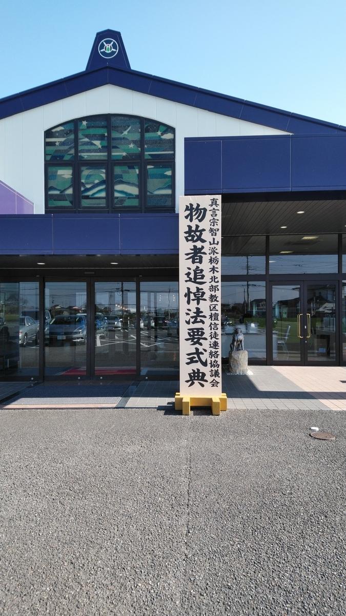 f:id:mizu-kuki:20191103192147j:plain