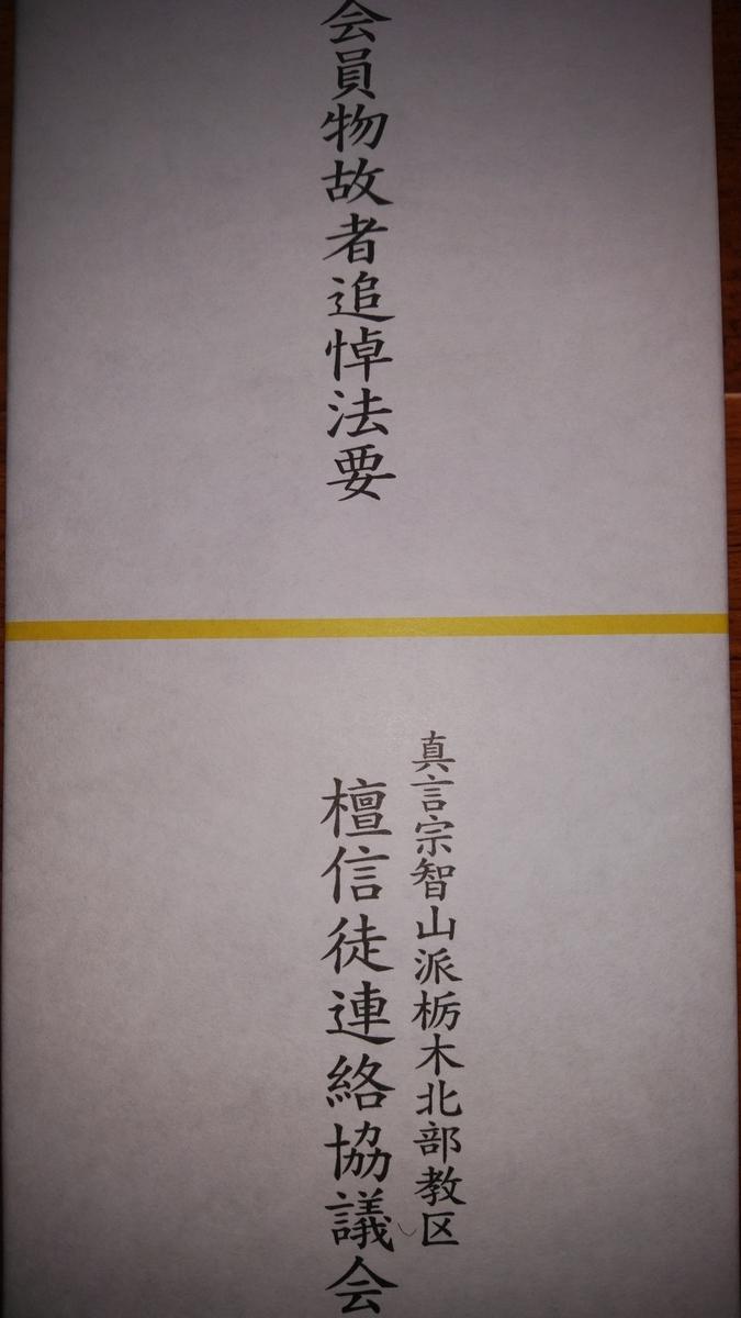 f:id:mizu-kuki:20191103194132j:plain