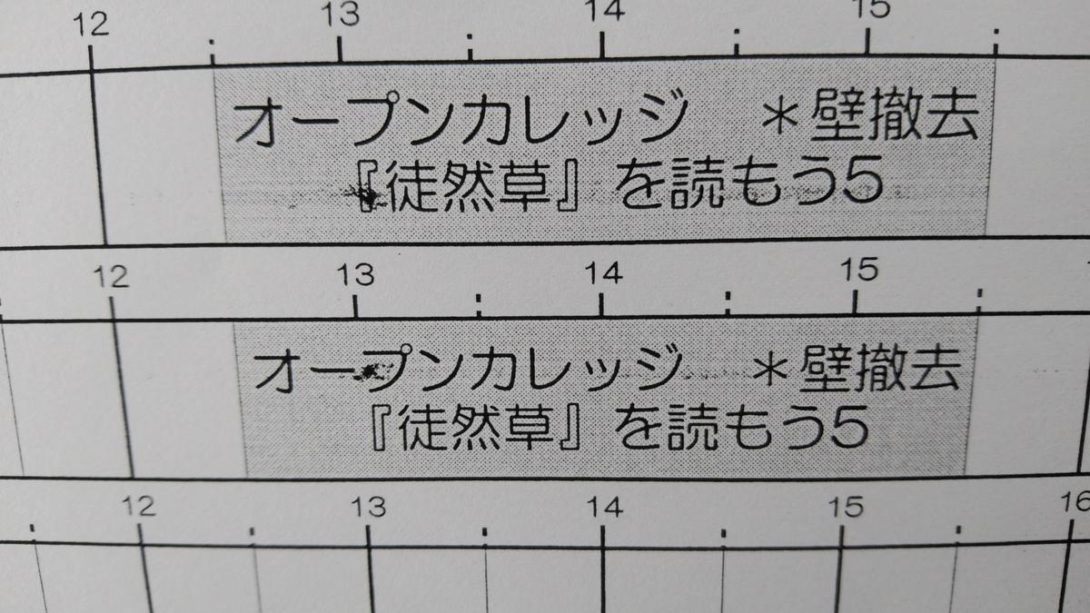f:id:mizu-kuki:20191107160952j:plain