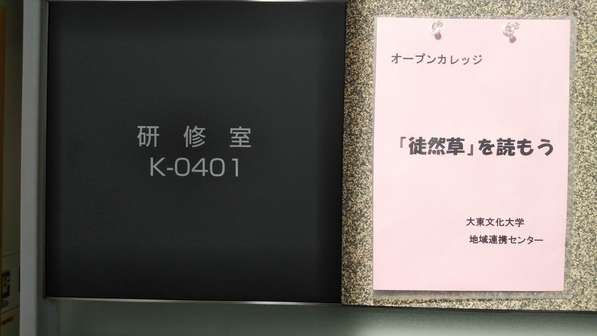 f:id:mizu-kuki:20191107161055j:plain