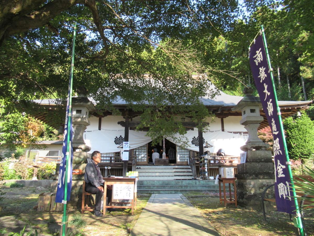 f:id:mizu-kuki:20191111193037j:plain
