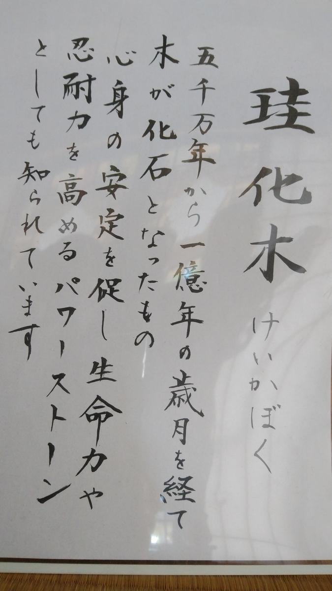 f:id:mizu-kuki:20191121201534j:plain