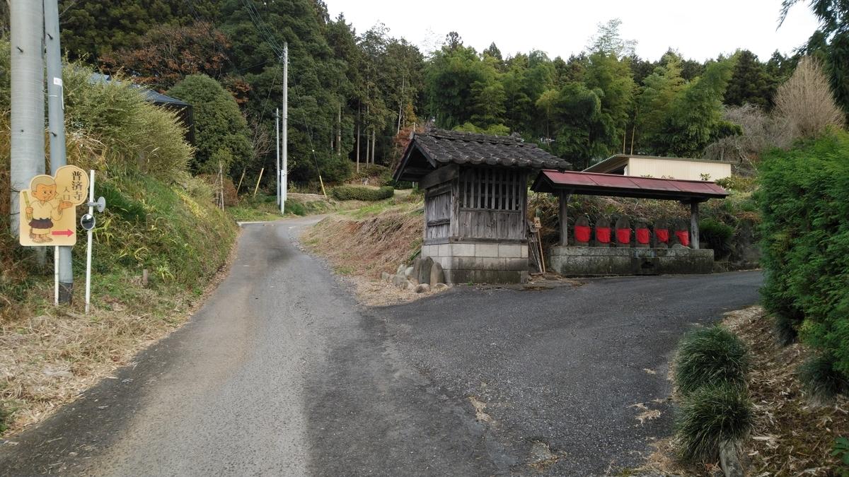 f:id:mizu-kuki:20191206163205j:plain