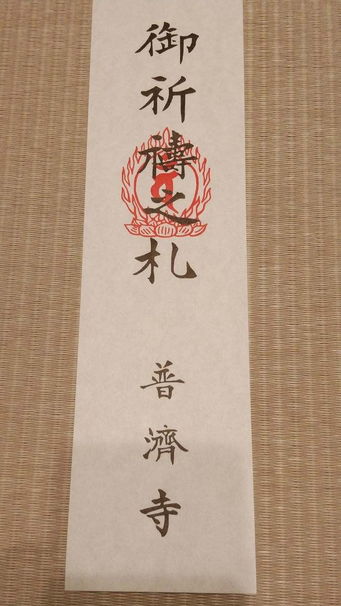 f:id:mizu-kuki:20200101222337j:plain