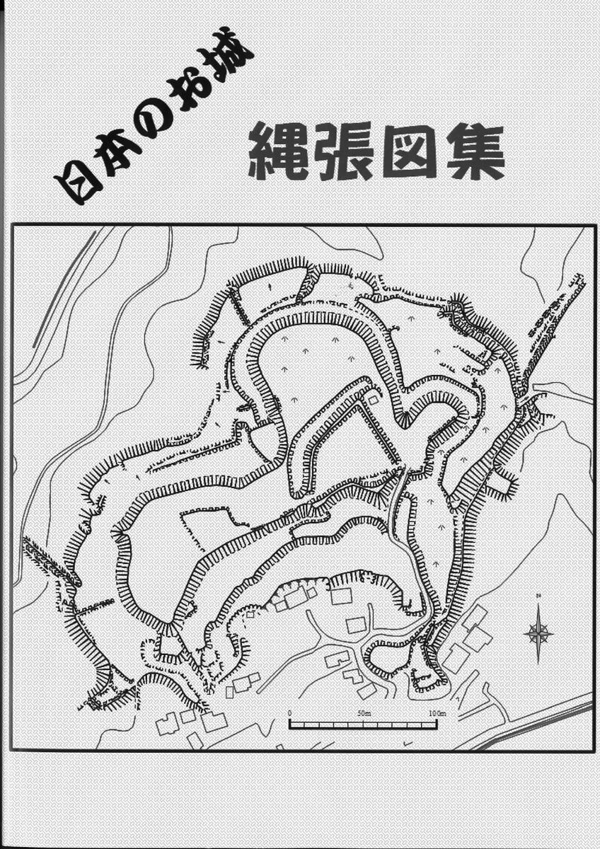 f:id:mizu-kuki:20200117221458j:plain
