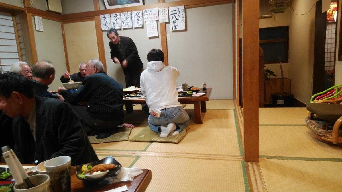f:id:mizu-kuki:20200201201143j:plain