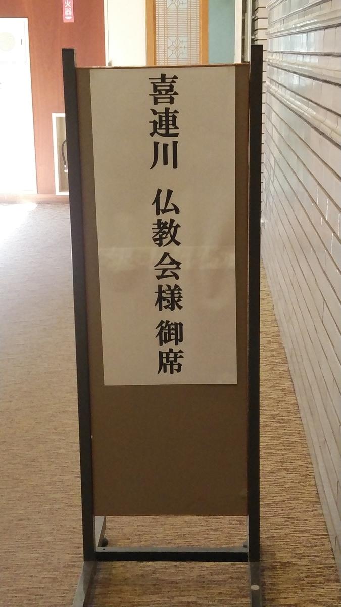 f:id:mizu-kuki:20200219145802j:plain