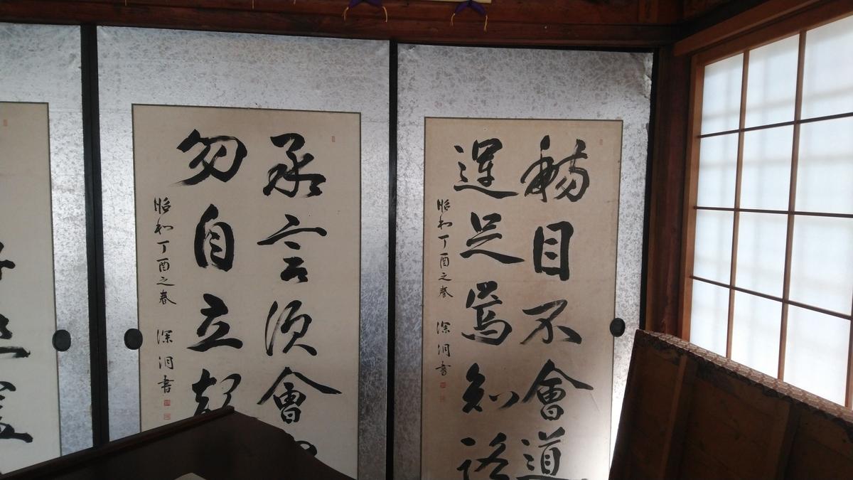 f:id:mizu-kuki:20200227112119j:plain