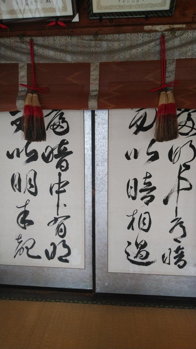 f:id:mizu-kuki:20200227112142j:plain
