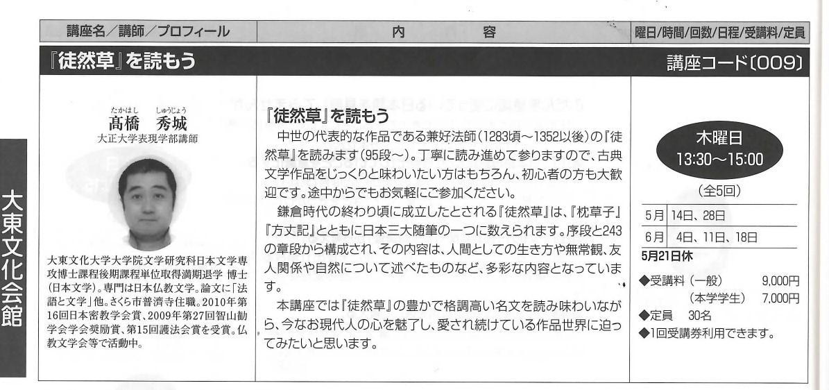f:id:mizu-kuki:20200229065818j:plain