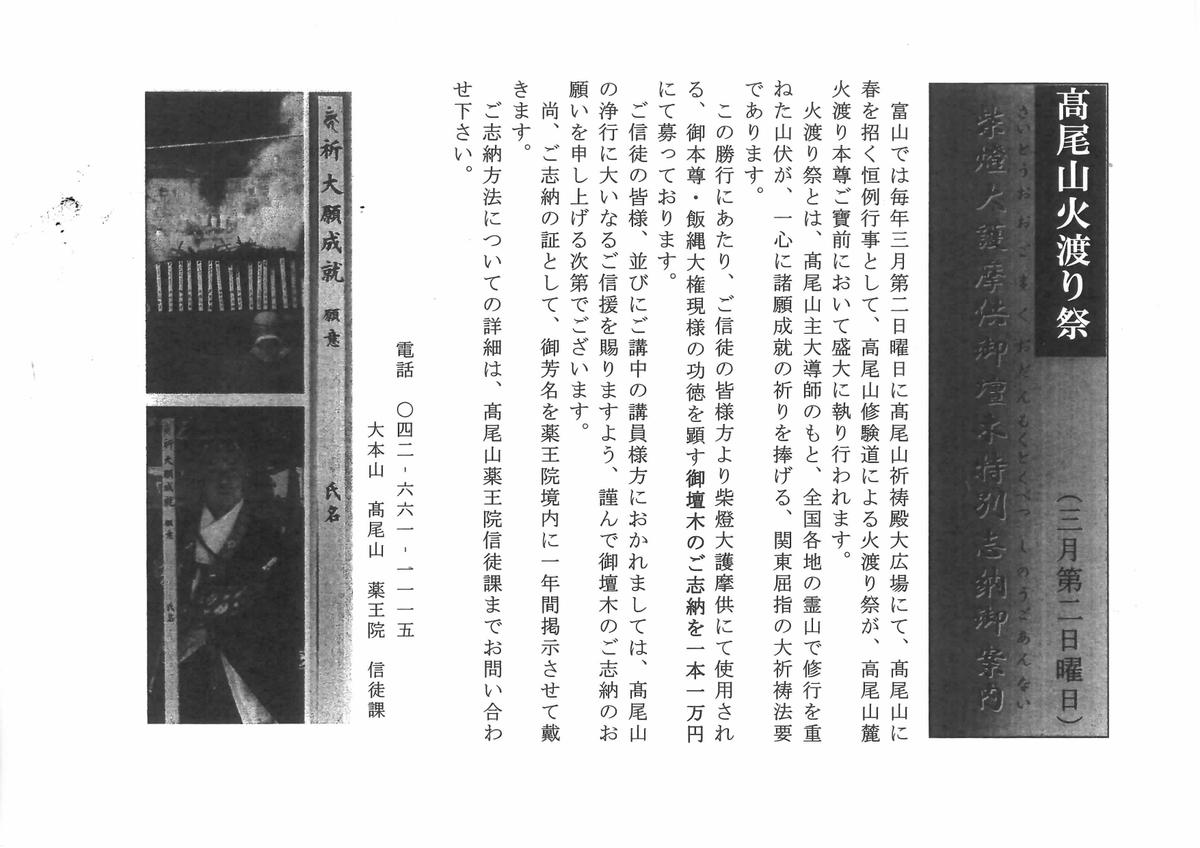 f:id:mizu-kuki:20200303201502j:plain