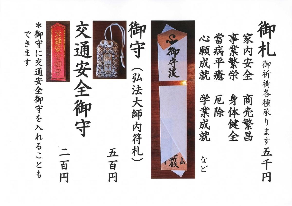 f:id:mizu-kuki:20200307120151j:plain