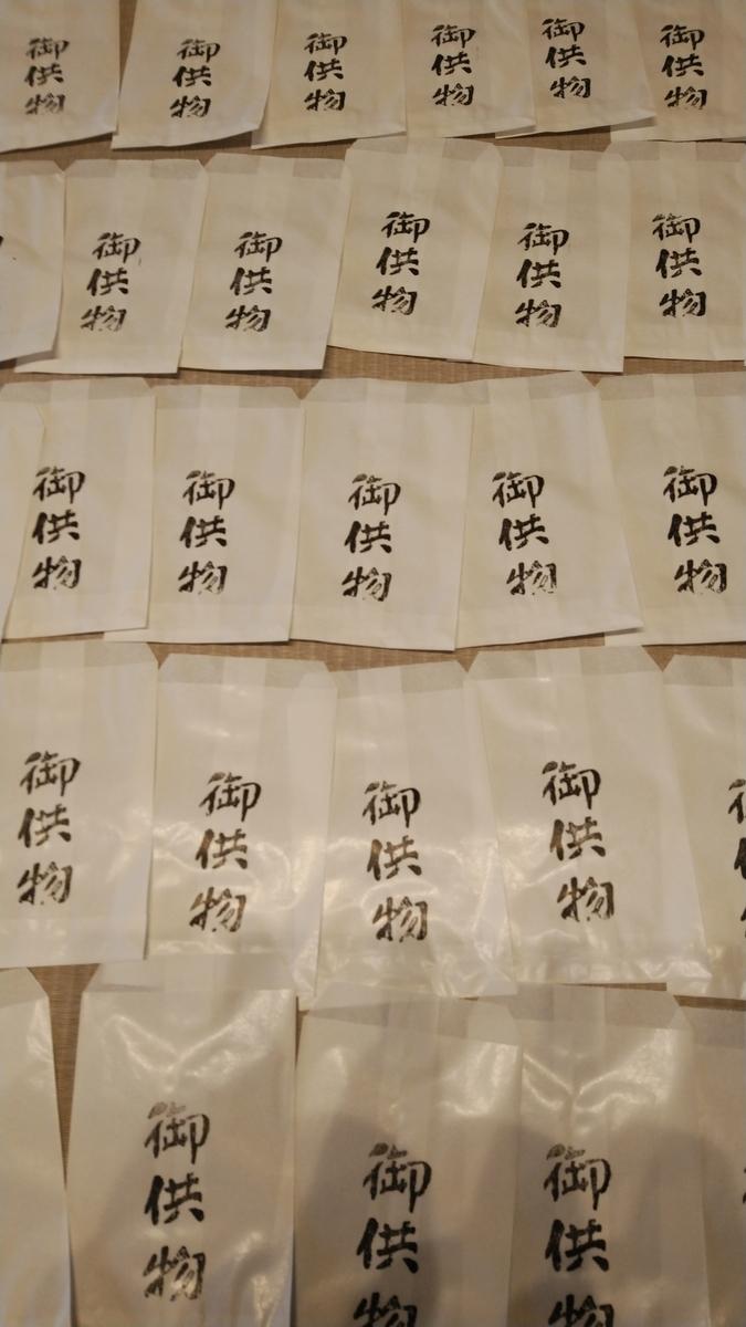 f:id:mizu-kuki:20200311132834j:plain
