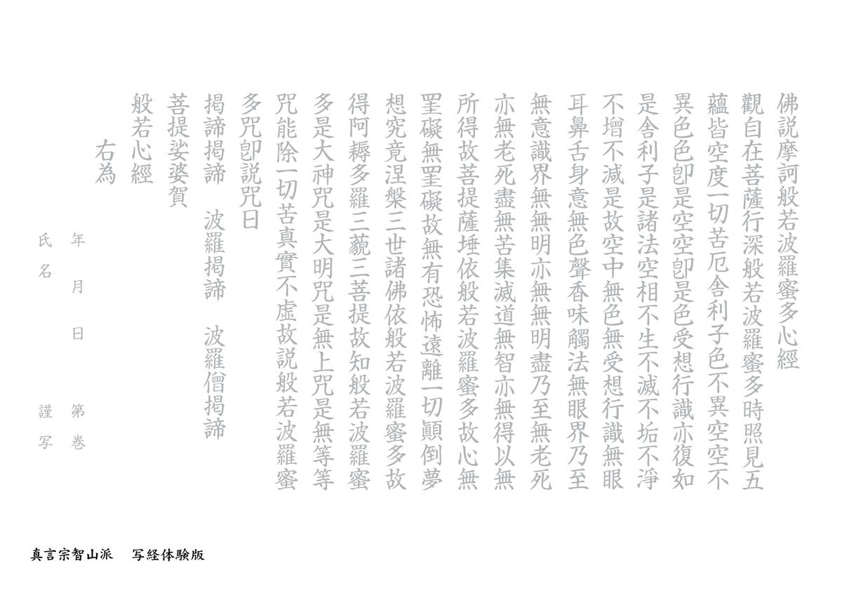 f:id:mizu-kuki:20200320153432j:plain