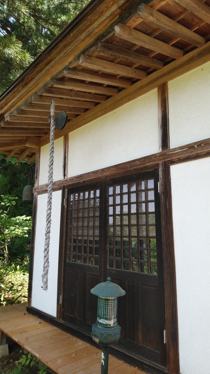 f:id:mizu-kuki:20200609123145j:plain