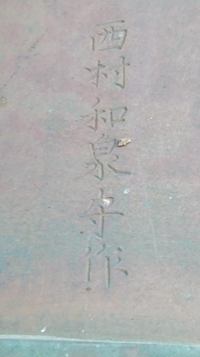 f:id:mizu-kuki:20200609123312j:plain
