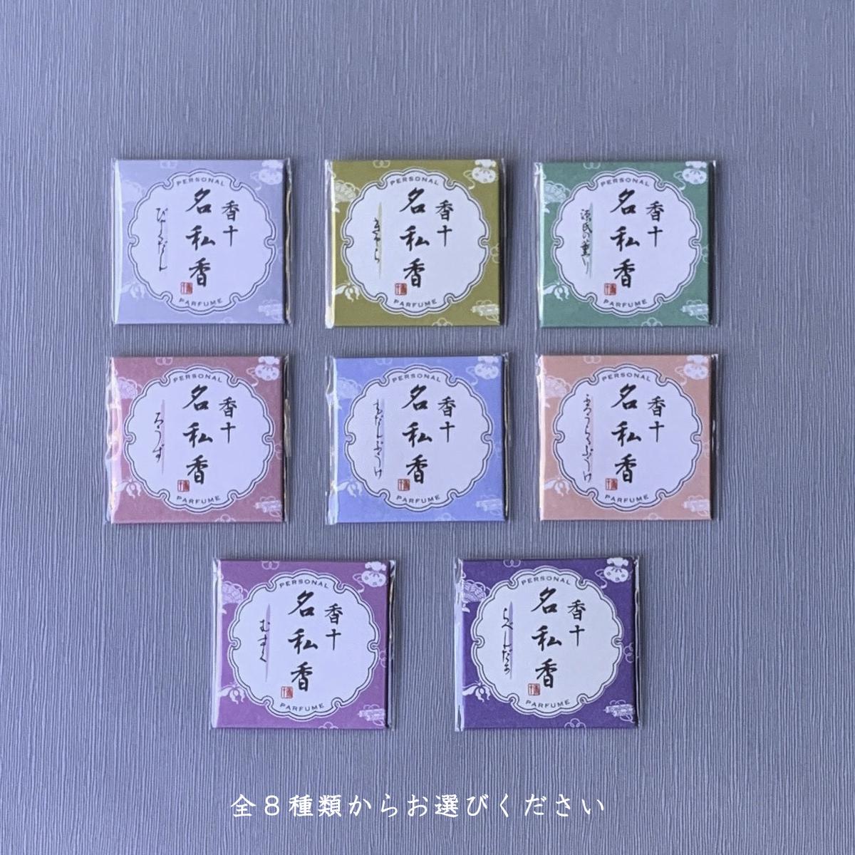 f:id:mizu-kuki:20200623110632j:plain