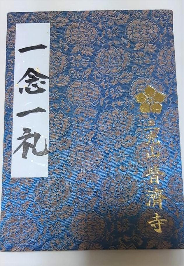 f:id:mizu-kuki:20200629113901j:plain